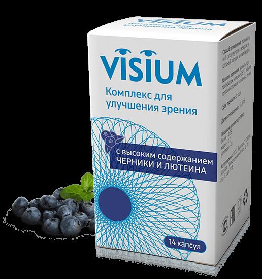 Комплекс «Visium» для улучшения зрения купить в Ижевске