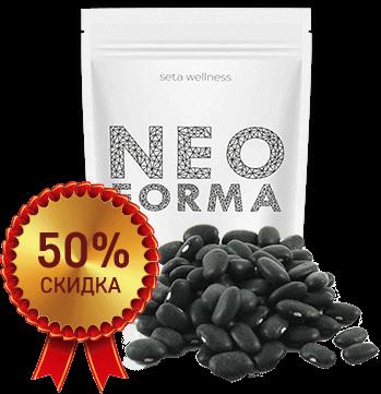 Коктейль NeoForma для снижения веса