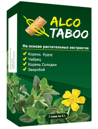Комплекс «AlcoTaboo» от алкоголизма купить в Алзамае