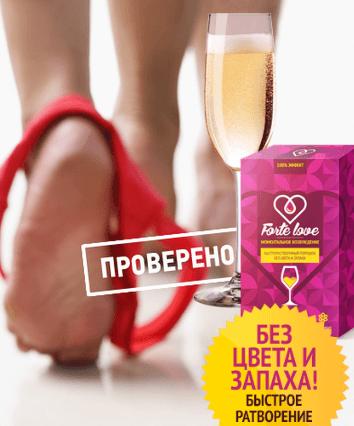 Женский возбудитель Forte Love купить в Ижевске