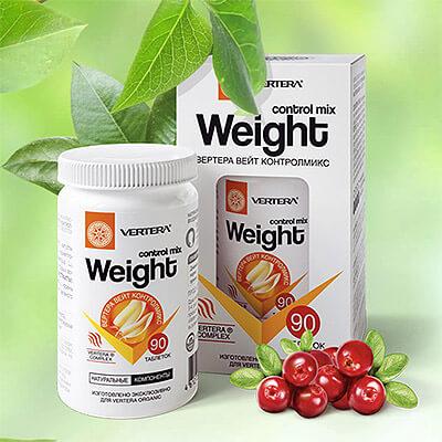Weight Control - средство для похудения купить