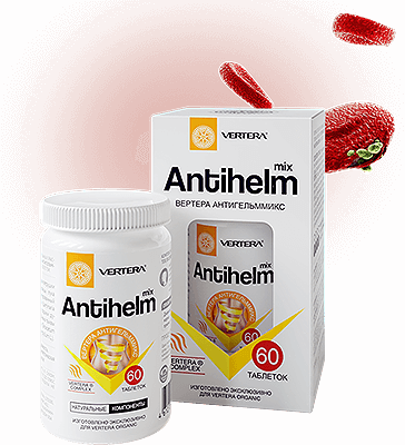 Antihelm - средство от паразитов купить