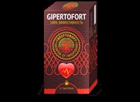 Средство против гипертонии Gipertofort Гипертофорт купить в Исфане