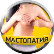 Крем-воск «ЗДОРОВ» от мастопатии купить в Игре