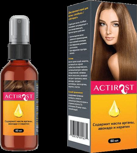 Ампулы ActiRost для роста волос купить в Сочах
