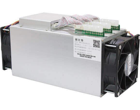 Ebit E9 Plus miner 9TH/s купить