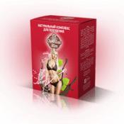 Chokolate Slim комплекс для похудения купить в Абом