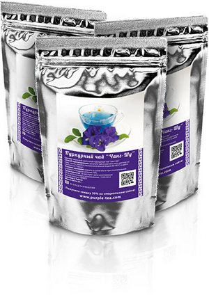 """Пурпурный чай """"Чанг-Шу"""" для похудения купить в Алунитаге"""