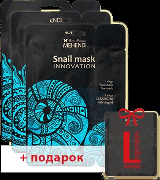 Омолаживающая маска Mehendi Mask купить