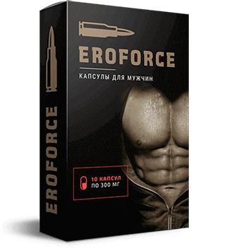 Капсулы EroForce для мужчин в Афинах