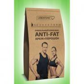 Комплекс для похудения Anti-fat купить в Сочах