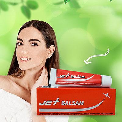 Восстановитель кожи Jet Balsam Джет-бальзам купить