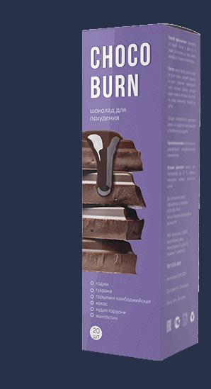 Шоколад для похудения ChocoBurn купить