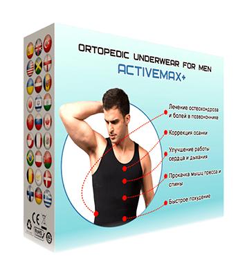 Ортопедическое белье ACTIVEMAX+ для мужчин