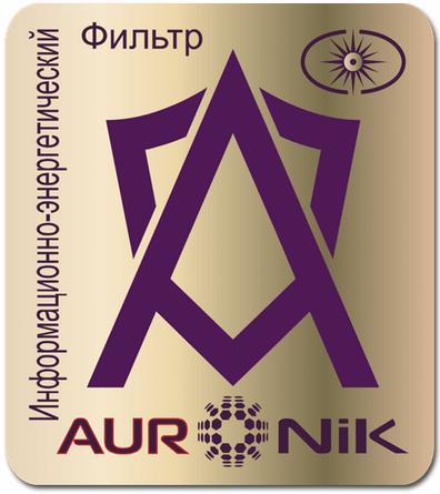 Фильтр Ауроник Смарт (Auronik Smart) для защиты от электромагнитного излучения