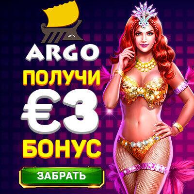Онлайн-казино Argo Casino играть