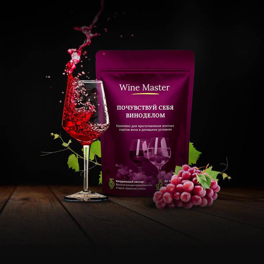 Домашнее вино приготовить