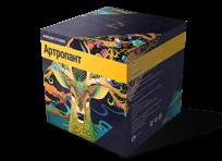 Крем для суставов Артропант