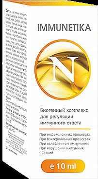 Immunetika для укрепления иммунитета купить в Афинах