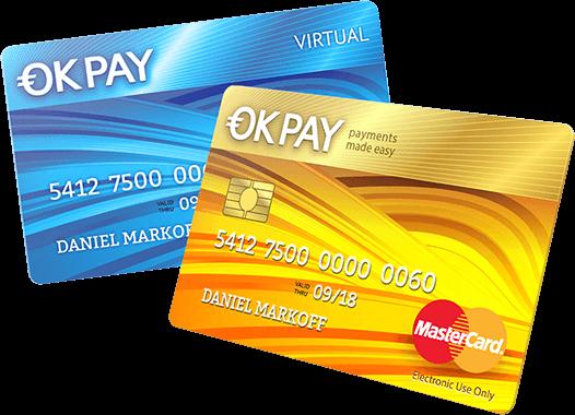 OKPAY платежи для бизнеса и частных лиц купить в Афинах