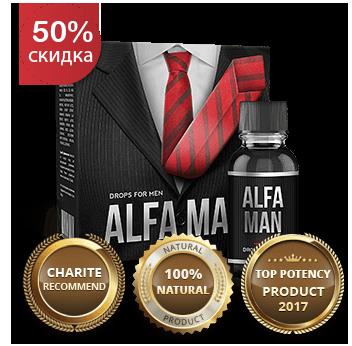 Капли Alfa Man для потенции купить