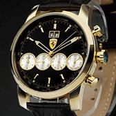 Часы Ferrari купить в Абом