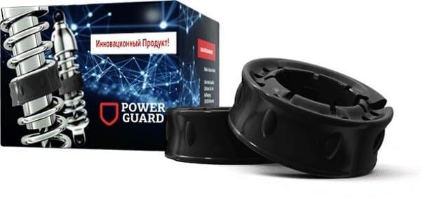 Автобаферы «Power Guard» для защиты ходовой авто купить в Абакане