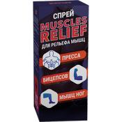 Спрей для рельефа Muscles Relief купить в Абае