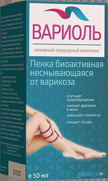 Биоактивная пенка «Вариоль» от варикоза купить