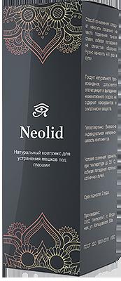 Комплекс Neolid для устранения мешков под глазами купить в Алущевске