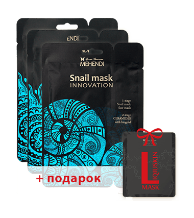 Омолаживающая маска Mehendi Mask со слизью улитки и био-золотом