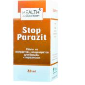 Капли Stop Parazit от паразитов и глистов купить в Алущевске