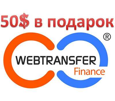 Социальная сеть Webtransfer