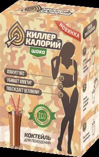 Коктейль «Киллер калорий» для похудения