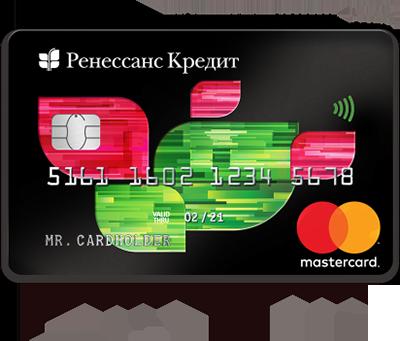 Получить кредитную карту Ренессанс Кредит