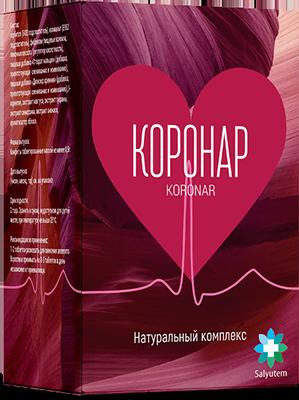 «Коронор» от гипертонии купить в Алущевске