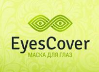 Маска для глаз Eyes Cover купить в Абом