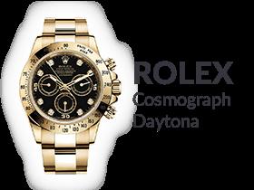 Часы ROLEX Cosmograph Daytona купить в Сочах