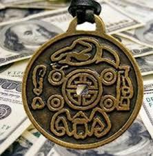 Имперский амулет на удачу и богатство купить в Алунитаге