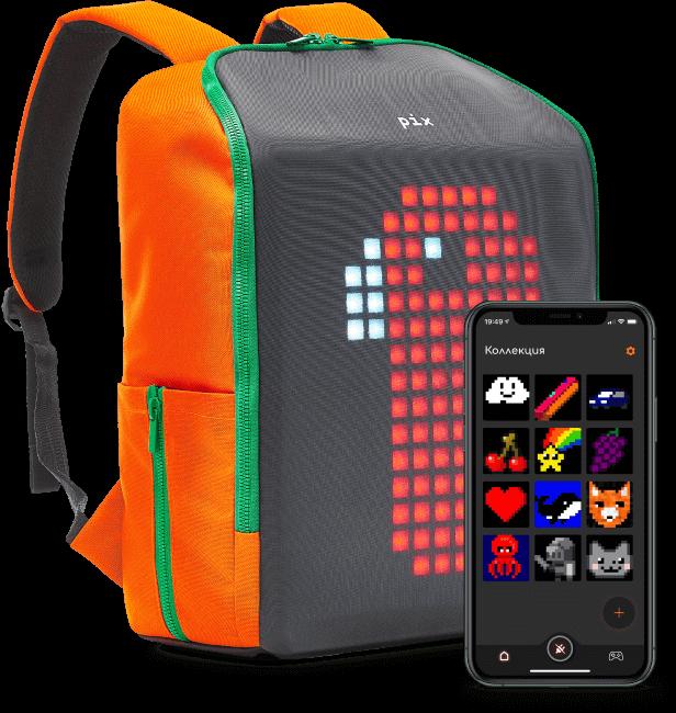 Интерактивный детский рюкзак Pix Mini с LED-экраном купить в Алущевске