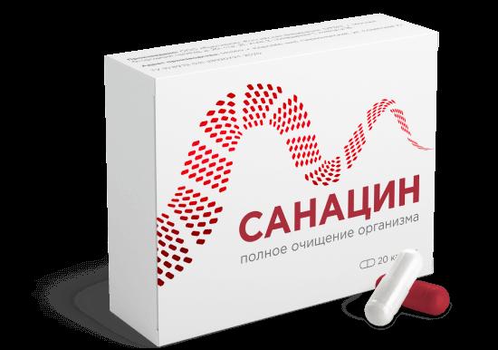 Капсулы Санацин от паразитов купить в Анне