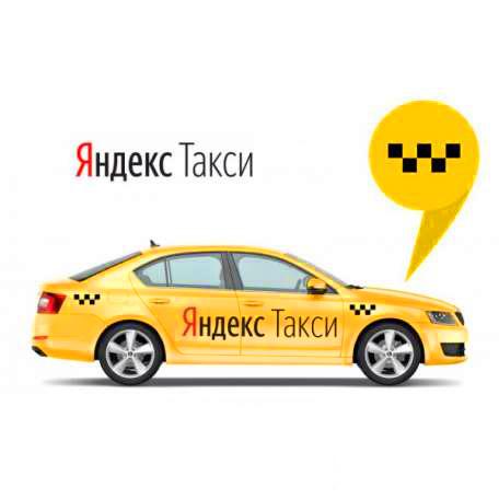 Яндекс.Такси для водителей