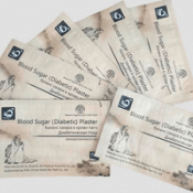 Blood Sugar пластырь от диабета купить в Абом