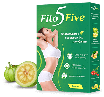 FitoFive для похудения купить в Антонинах