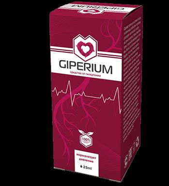 Giperium от гипертонии купить