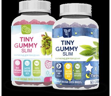 Мармелад для похудения Tiny Gummy Slim купить