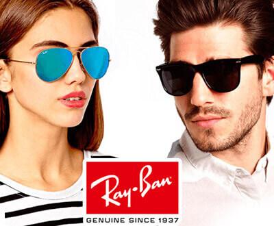 Солнцезащитные очки Ray-Ban зарегистрироваться в Абом