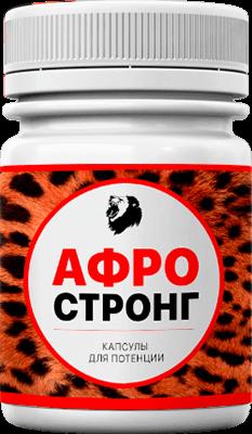 Афростронг - средство для потенции купить в Ижевске