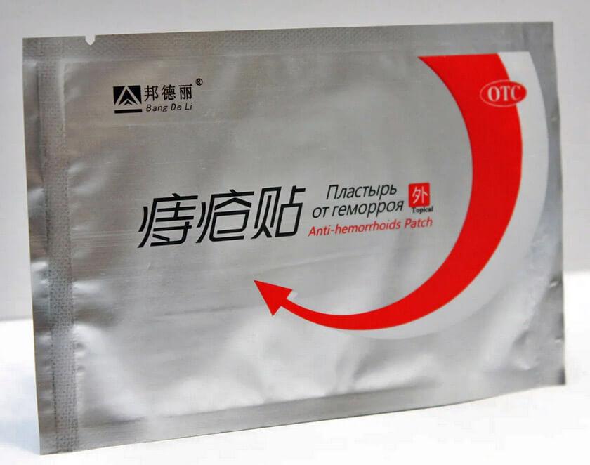 Трансдермальные пластыри «ANTI-HEMORRHOIDS» от геморроя купить в Абаше