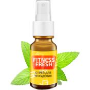 Cпрей для похудения Fitness Fresh купить в Абае